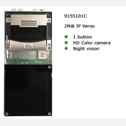 2N® IP Verso Basic unit with HD camera