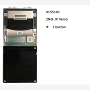 2N® IP Verso Basic unit without camera