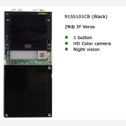 2N® IP Verso Basic unit with HD camera Black
