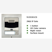 2N® IP Solo with HD Camera Surface mount