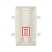 2N® Helios IP Verso box for installation in the wall, 2 modules