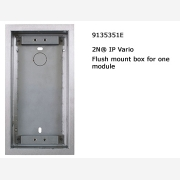 2N® flush fixed box for 1 module