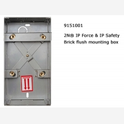 2N® Brick flush mounting box for  IP Force