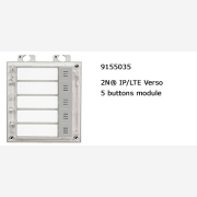 2N® IP Verso 5 buttons module