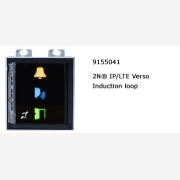 2N® IP Verso Induction loop