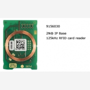 2N® IP Base RFID card reader 125KHz