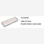 2N® Replacement nameplate two button