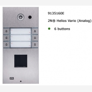 2N® Helios Vario 6 buttons